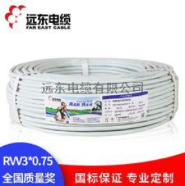 远东电线电缆 国标三芯 软护套铜芯电线100米
