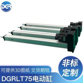 精密伺服电机电动缸 电动推杆伸缩杆 轻型直线式