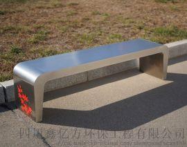 四川金属户外座椅景观坐凳园林座椅定制厂家