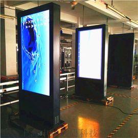 全新65寸户外高亮立式广告机防水防尘