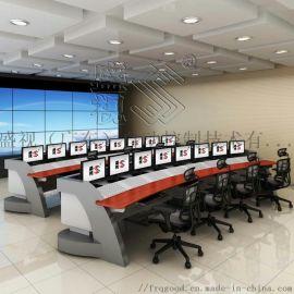 交通指挥中心调度控制台  监控台操作台定制厂家
