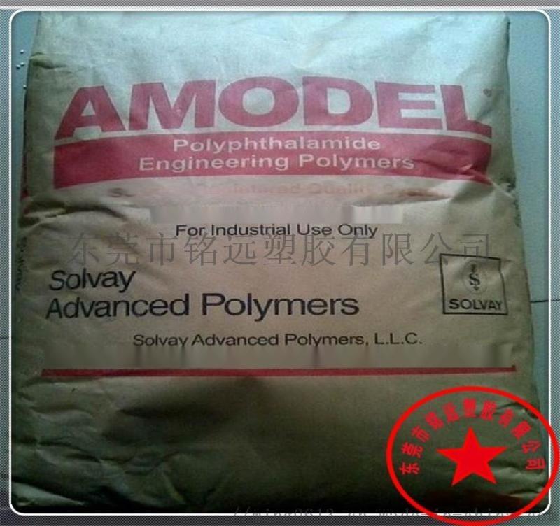 琥珀色PES聚醚砜 E3010 耐酸碱