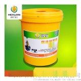 无烟无积碳高温链条油/260℃高温链条油