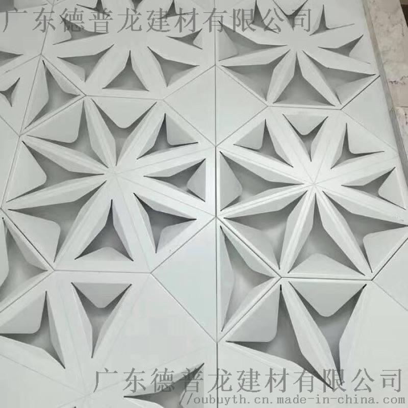 车联网精装铝单板雪花造型背景墙 墙面镂空冲孔铝单板