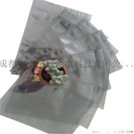 成都龙泉电脑主板耳机防潮防静电屏蔽袋生产厂家