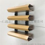 鋁型材系列吊頂木紋造型鋁天花鋁型材幕牆鋁板