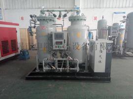 工业制氮机SL-PN-40-99.99
