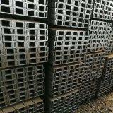 镀锌槽钢 黑槽钢型材槽钢凹槽长条钢材