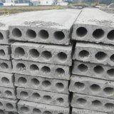 青島嶗山令友混凝土樓板預製件