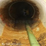 貴陽防水公司 污水波紋管堵漏 污水管道堵漏施工方案