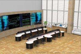 供电局调度控制中心办公家具、监控调度台、指挥操作台、调度控制台、调度桌