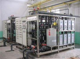 安庆电器用超纯水设备|超纯水设备厂家