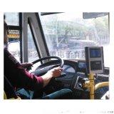 欽州車載掃碼機 WiF無線上傳方式車載掃碼機批發