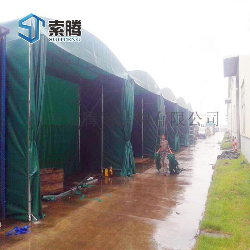 新乡卫滨区移动仓库推拉篷移动物流蓬帐蓬可定制规格