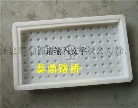 下水沟盖板模具规格尺寸,沟盖板模具价格便宜