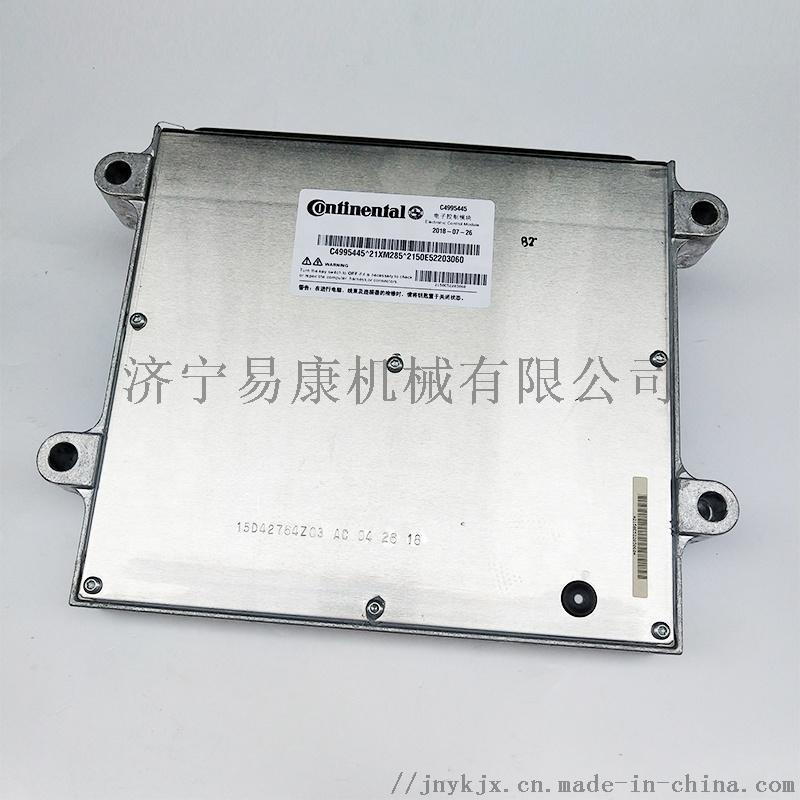 康明斯CM2150电脑板4995445