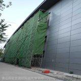 售樓部幕牆鋁單板生產廠家免費出圖