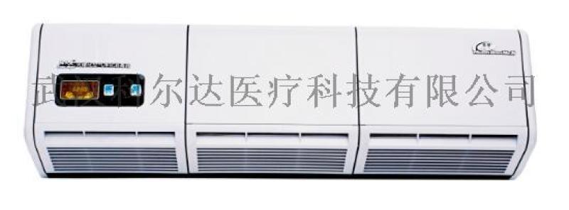 挂式空气消毒机,紫外线消毒机