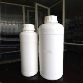 氟硼酸 山東優級氟硼酸廠家