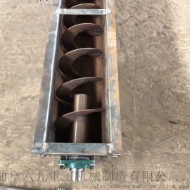 螺旋输送机设计软件 双螺旋叶片式输送机 Ljxy