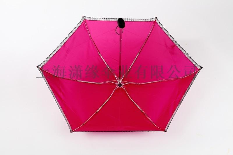 五折傘迷你摺疊太陽傘定製5折女士遮陽傘印刷定製