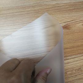 折盒PVC透明磨砂片 PVC透明磨砂片厂家