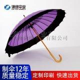 24骨雨伞加大抗风商务伞木杆木柄24k直杆长柄伞定制印刷