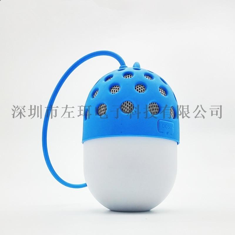 外貿電商暴款螢火蟲音箱發光藍牙音箱禮品音箱