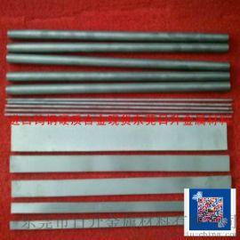 耐磨K20 K10钨钢精磨棒衬套冲针钨钢毛坯棒,超硬钨钢,钨钢针耐磨钨钢管钨钢硬质合金滚针订做
