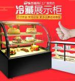 蛋糕展示櫃百富瑪風冷商用弧形直角蛋糕展示櫃除霧