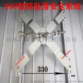 400型铝镁锰屋面板安全防坠落系统