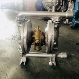 沁泉 QBY-15不锈钢外置配器阀换气阀气动隔膜泵