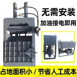 海绵液压打包机 废旧布料压块机 编织袋压包机厂家