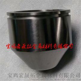 钨喷油嘴耐高温耐腐蚀钨配件 钨合金喷咀 钨加工件