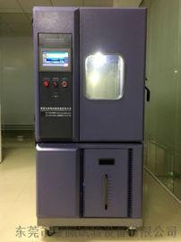 恒温恒湿测试设备|恒温恒湿测试仪器