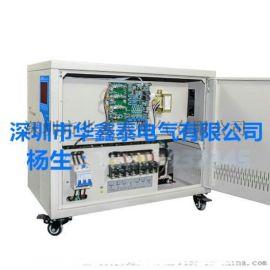深圳10KVA穩壓器|10KW全自動交流穩壓器價格