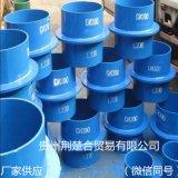 碳鋼柔性防水套管預埋防水套管廠家定製