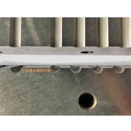 硬质合金慢走丝线切割加工DC11热处理材料加工