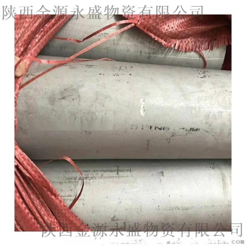 西安內襯不鏽鋼管 不鏽鋼複合管