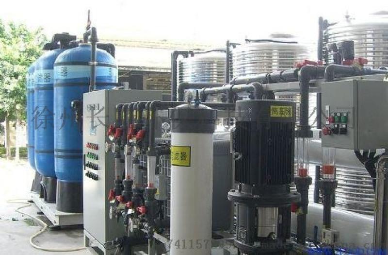 东莞市污水托管运营一体式污水处理设备厂家
