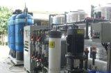 東莞市污水託管運營一體式污水處理設備廠家