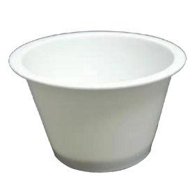 75克一次性奶酪杯 食品级注塑pp塑料甜品杯