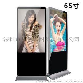 65寸立式广告一体机液晶显示屏广告机触摸屏查询机