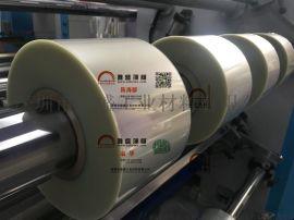供应优质0.35mm透明PET聚酯薄膜