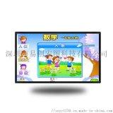 75寸幼兒園教育多媒體教學會議一體機觸摸屏電視機