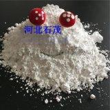 橡胶填充用滑石粉 煅烧透明滑石粉 水性漆用滑石粉