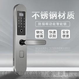 不锈钢多功能指纹密码锁