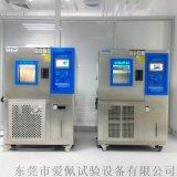 河南南京高低溫試驗箱|高低溫恆溫槽品牌
