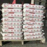 重庆灌浆料厂家筑牛牌设备基础灌浆料用量