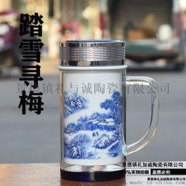 景德镇陶瓷玻璃保温茶杯 商务会议杯 广告促销杯子